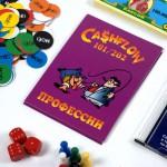 Профессии Cashflow 101+202