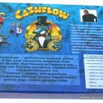 коробка Cashflow