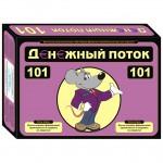 Коробка-101