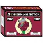 Коробка 202