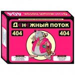 Коробка 404