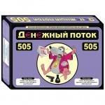 Коробка 505